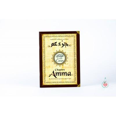 Jouz 'Amma Tajwid
