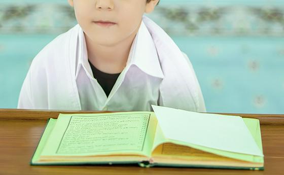 Les enfants dans le Coran