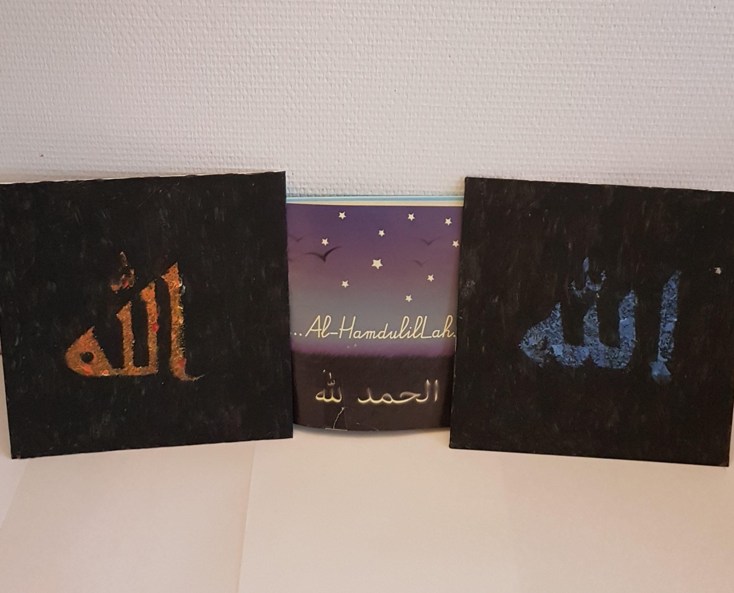 Activité autour du mot Allah
