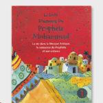 Le livre de Saniyasnain Khan